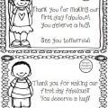Free Printable First Day of School Award - Teach Junkie