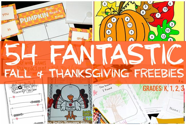 54 Fantastic Fall and Thanksgiving Freebies