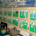 source: aplacecalledkindergarten.blogspot.com