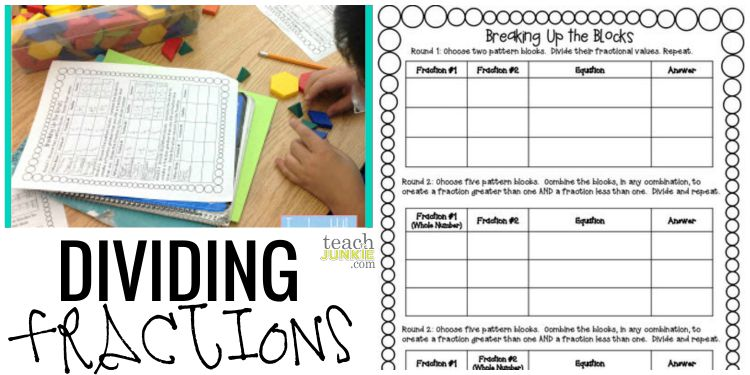 Fun fraction worksheets for middle school