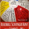 Elements of Art and Principles of Design Beach Ball Scavenger Hunt - Teach Junkie