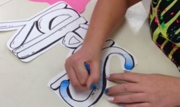How to Draw Graffiti Art Project