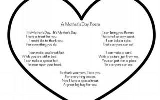 Mothers Day Poem - Teach Junkie