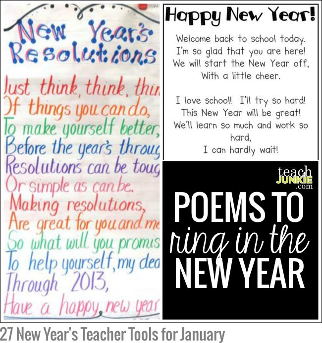 Poems to Ring in the New Year: 27 New Year's Teacher Tools for January - Teach Junkie